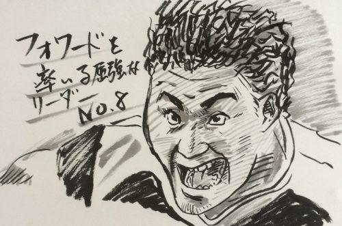ラグビーのポジション解説/#8 No.8編