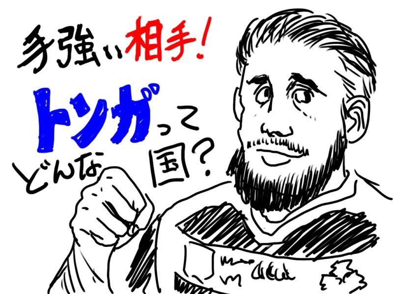11/19はラグビー日本代表vsトンガ戦だよ。ところでトンガってどんな国?