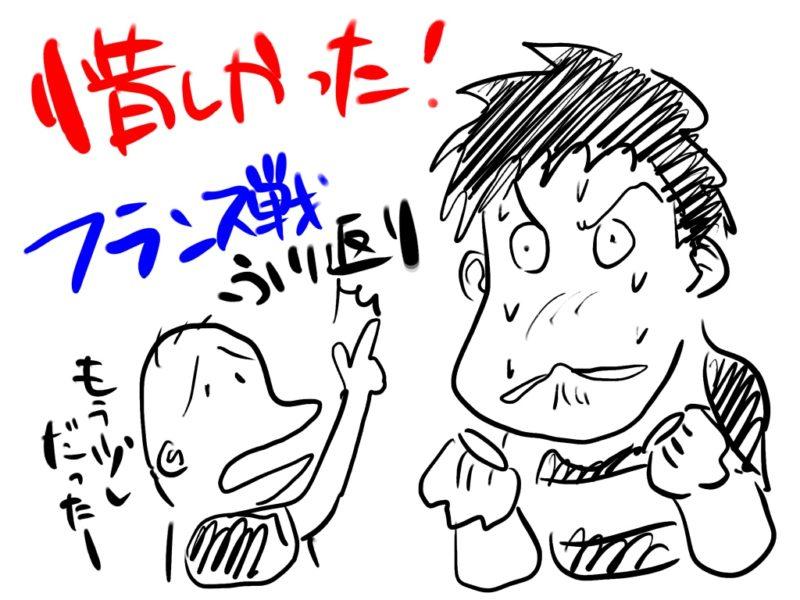 日本代表、フランス戦引き分け!/11月26日の振り返り