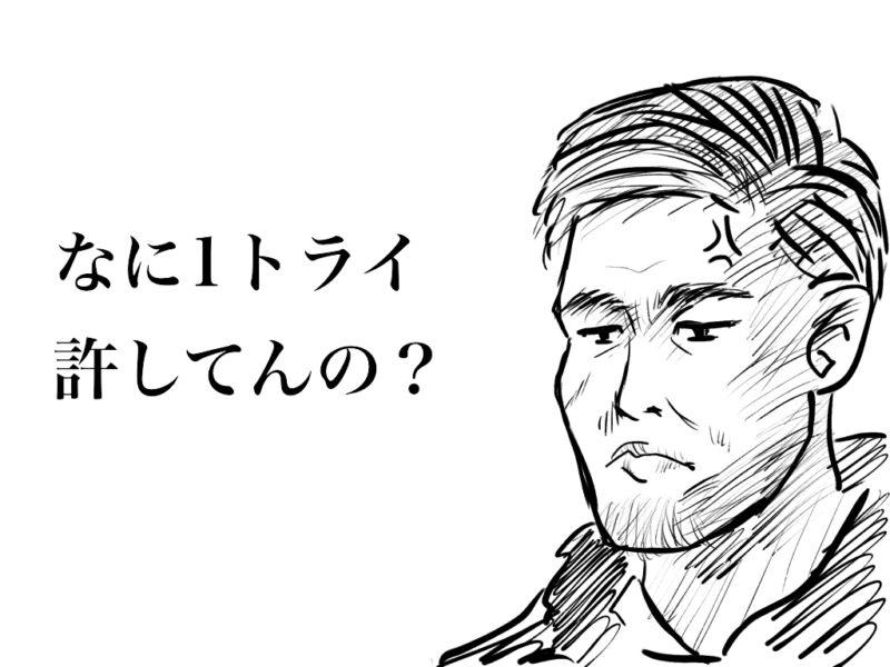 ラグビー日本選手権準決勝!/ヤンマースタジアム長居に行ってきた話