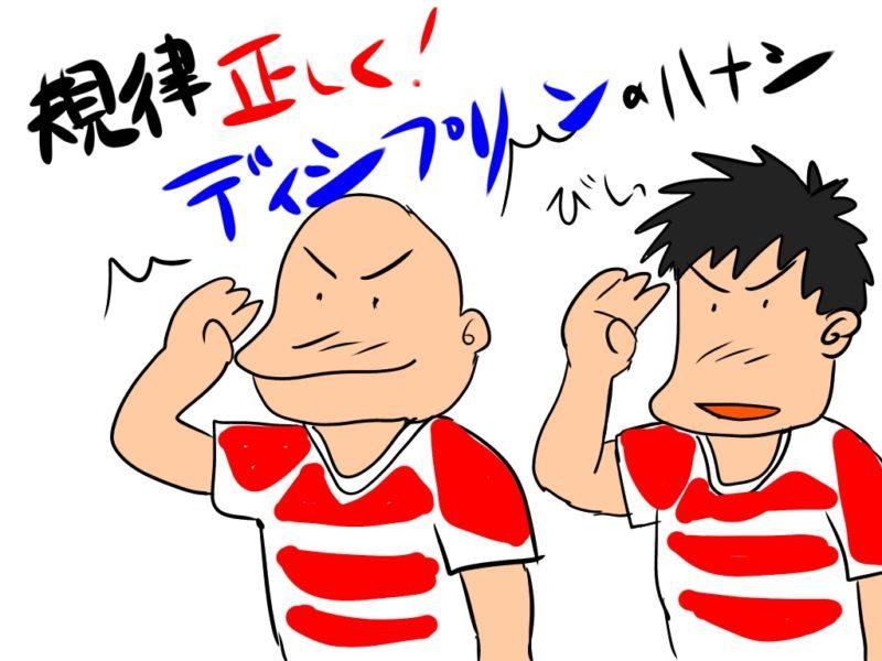 【ラグビー脳】サッカー観戦中のラグビーファンが思うこと【あるある】