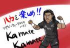 【AB's】NZはやっぱり強かった…/キウイから学ぶラグビーの話