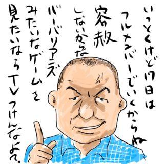 【ラグビー】日本が戦うイングランドってどんなチーム?の話/11/17 @トゥイッケナム